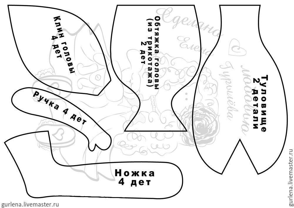 Textilpuppe von der Krone zu den Fersen, Foto № 2