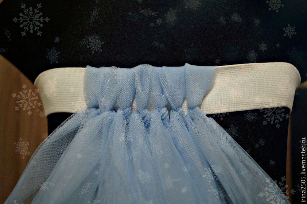 Создаем костюм «Снежинки» на Новый год, фото № 12