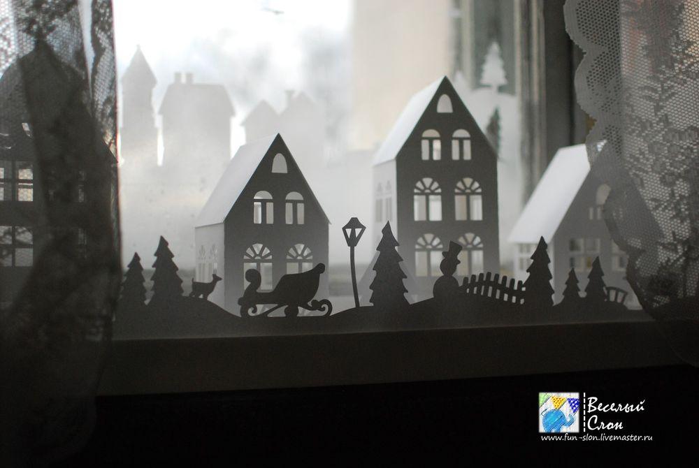 Vytvořit magické město z papíru, fotografie № 41