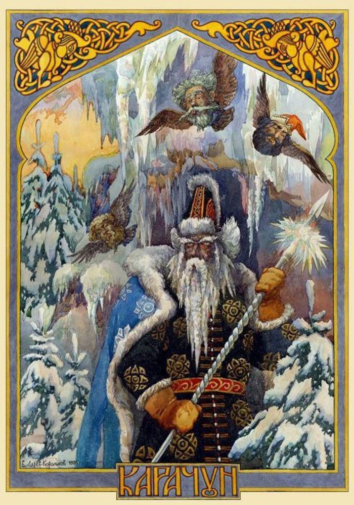 遇见圣诞老人。不要混淆圣诞老人,照片第4号