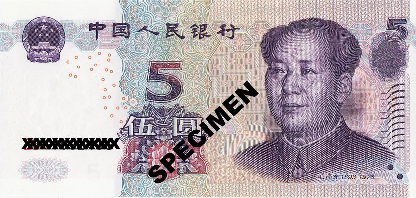100 Chinese Yuan Currency