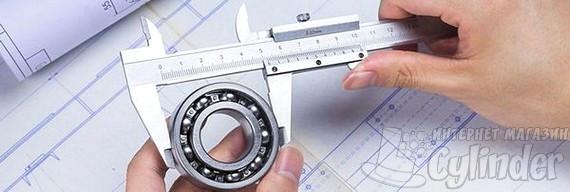 Hvad skal man måle kalipel