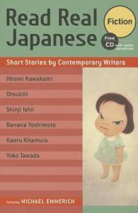 Read Real Japanese Fiction  Short Stories By Contemporary Writers 1     Read Real Japanese Fiction  Short Stories By Contemporary Writers 1 Free Cd  Included