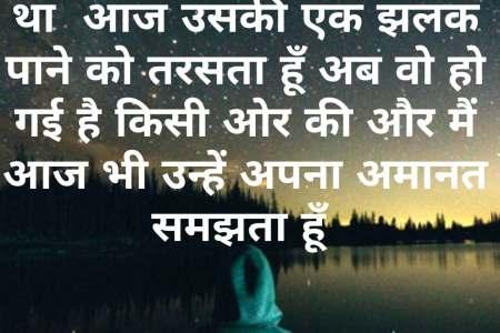 Dont Love Me In Hindi Erva Cidreirainfo