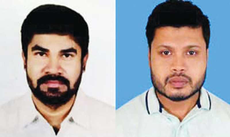ভয়েস অব চট্টগ্রাম'র মহানগর কমিটি গঠন