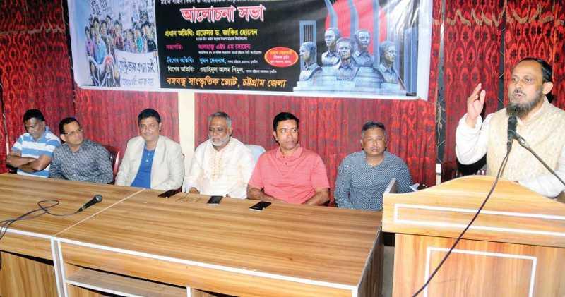 বাঙালি ভাষা ও সংস্কৃতি একটি স্বাধীন জাতিসত্তার বৈশিষ্ট্য সমুজ্জ্বল করেছে