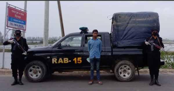 অর্ধকোটি টাকার ইয়াবাসহ রোহিঙ্গা যুবক আটক