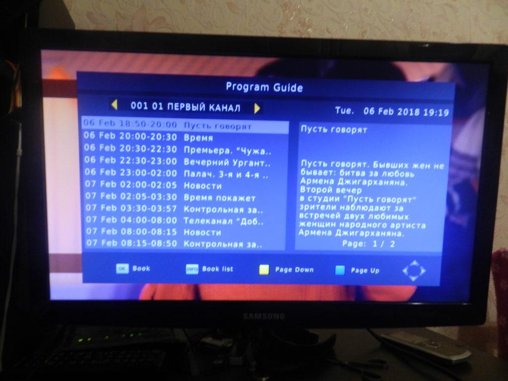 Nuværende programprogram