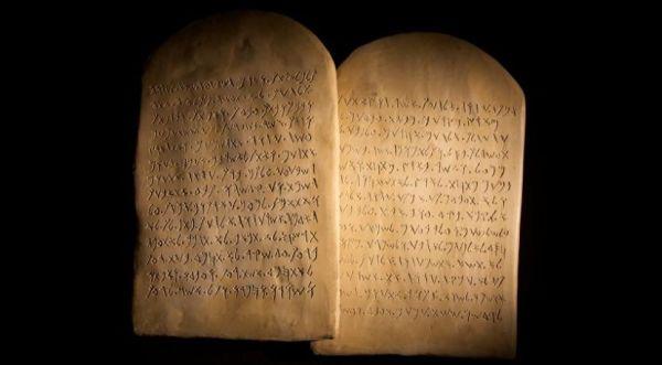 10 commandments of god # 52