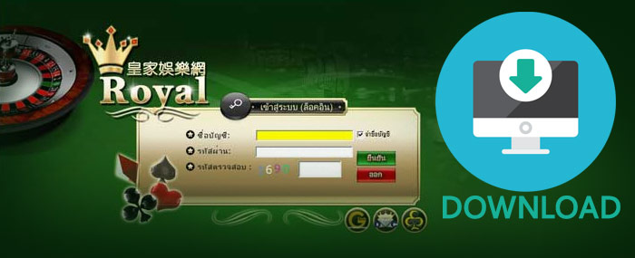 gclub royal1688 download