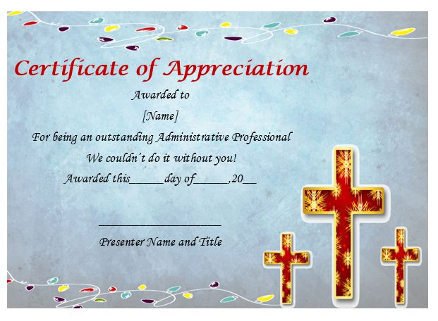 Printable Invitations Church