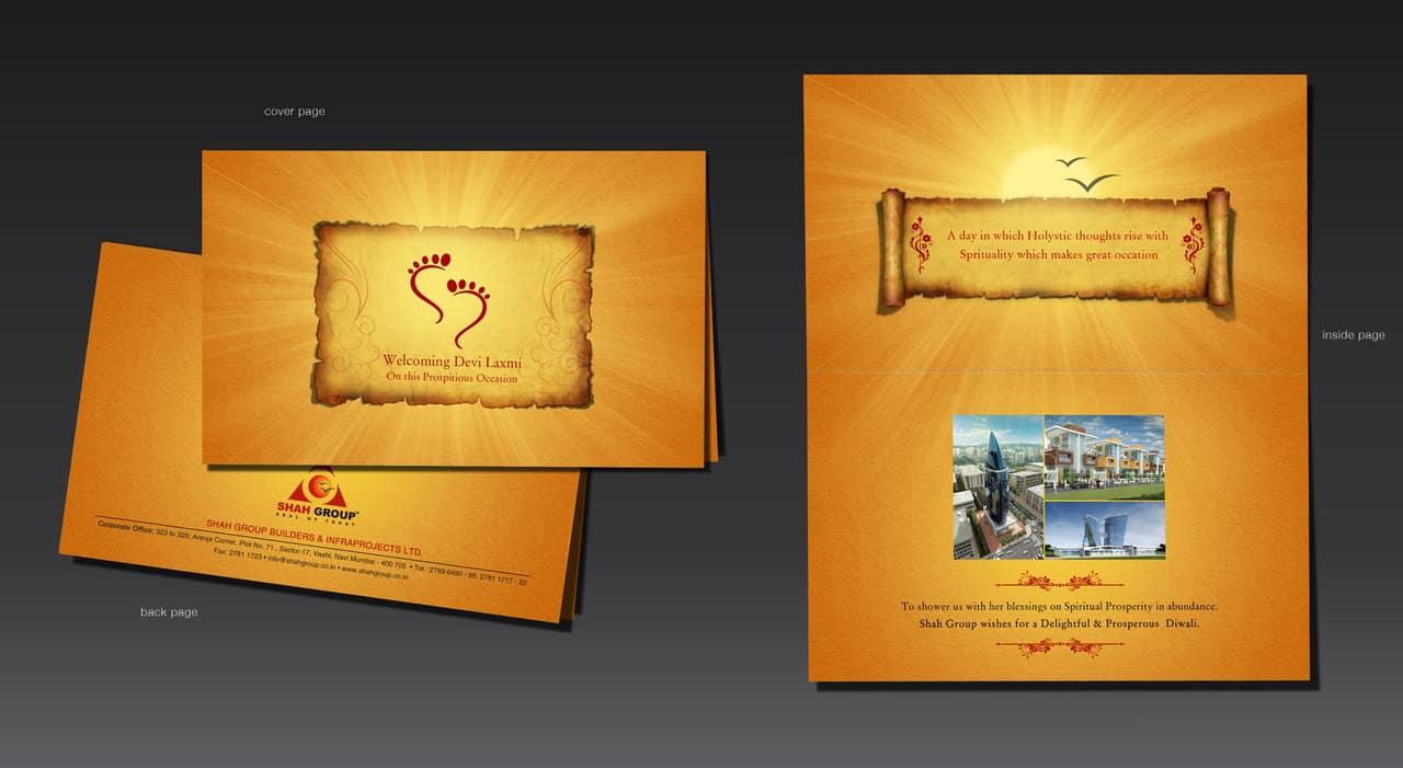 Invitation Design Birthday