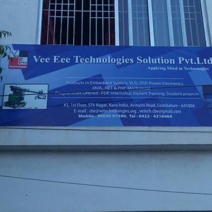 Vee Eee Technologies Solution Pvt  Ltd    Guindy  Chennai   Reviews      3 Photos
