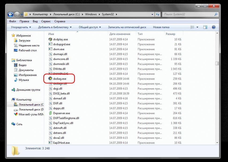 Het bestand dxdiag.exe uitvoeren