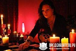 Ведунья Екатерина