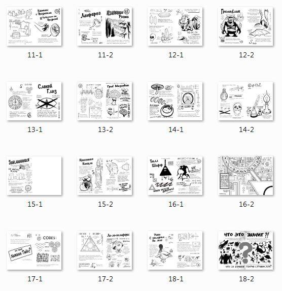 دفتر خاطرات از شن و ماسه 3