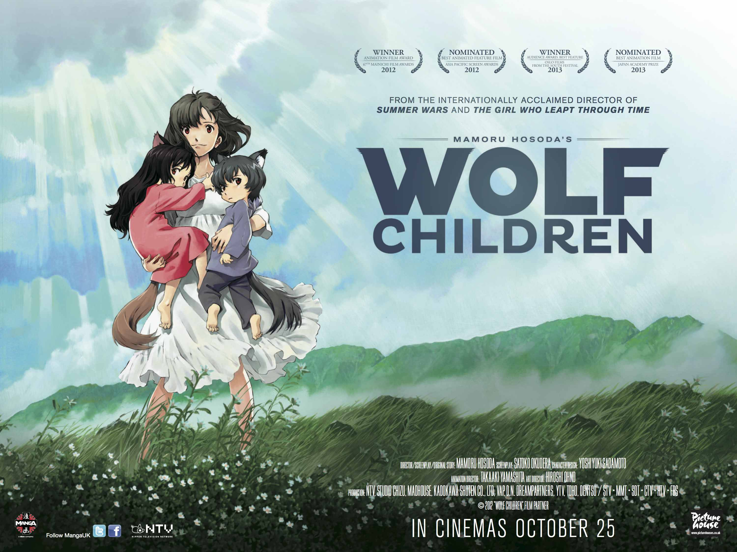 Saddest anime movie you watched? - Dollars BBS   Films
