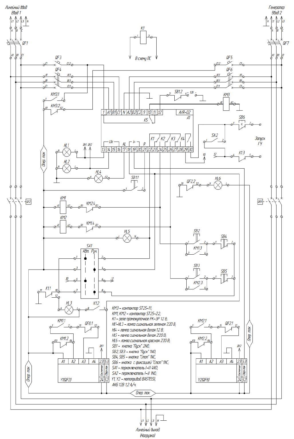 Schema för AVR-strömöversättningen till generatorn när spänningen försvinner