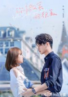 Falling Into Your Smile (2021) Episode 1-31 END Subtitle Indonesia