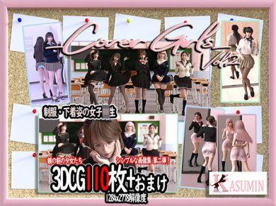 Cover Girls Vol.2
