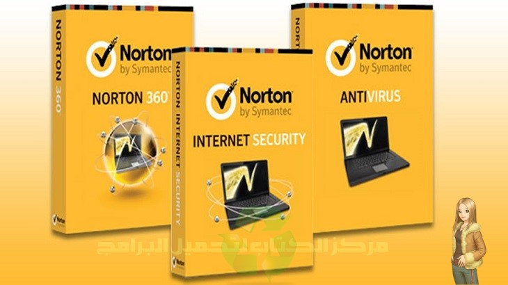 Télécharger Norton AntiVirus 2018 Protection Program La Dernière Version