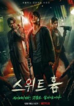 Sweet Home Episode 10