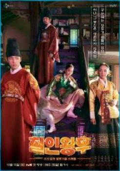 Download Jewel In The Palace Drakorindo : download, jewel, palace, drakorindo, Nonton, Download, Drama, Korea, Subtitle, Indonesia, Gratis, Online, DramaID