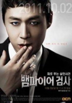 Vampire Prosecutor Episode 12