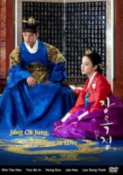 Jang Ok Jung