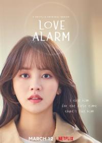 Love Alarm 2