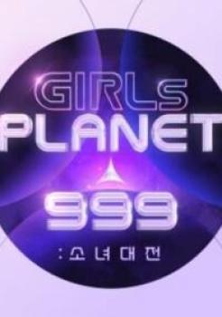 Girls Planet 999 Episode 07