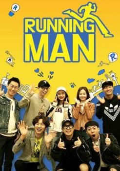 Running Man Episode 1