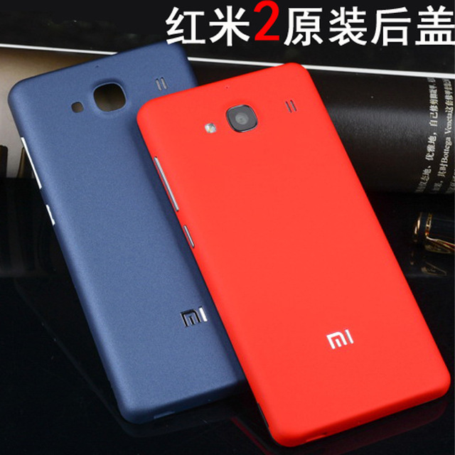 Latest Redmi Note Covers Secure Improve Your Smart Phone