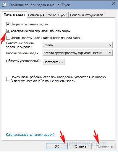 Mga setting ng screen.
