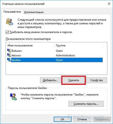 Slett brukerkonto på Windows 10