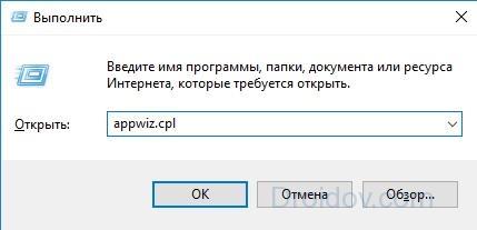 Компьютерден амигонды қалай толығымен жоюға болады