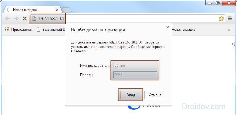 A router beállítása