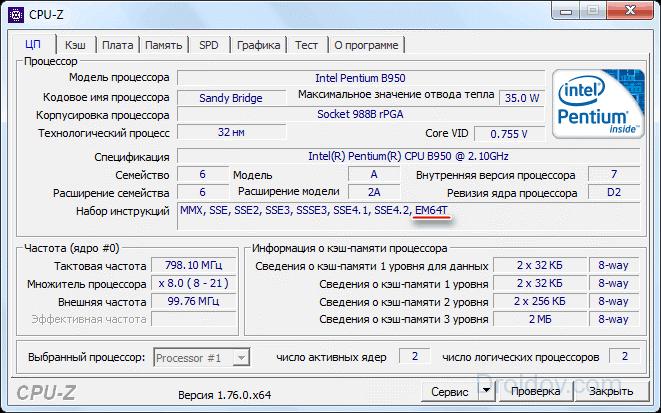 Как перейти с 32-битной на 64-битную Windows 7 или 10