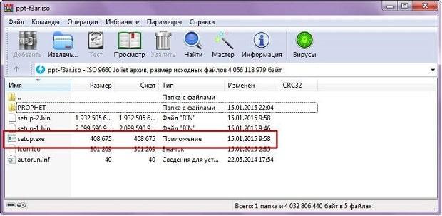 Abra o arquivo