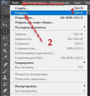 I-download ang Photo Editor.
