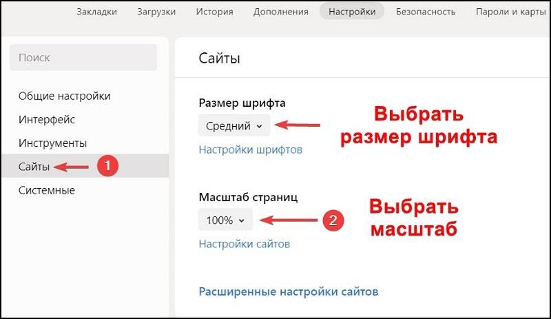 Hoe de standaardschaal in Yandex-browser te wijzigen