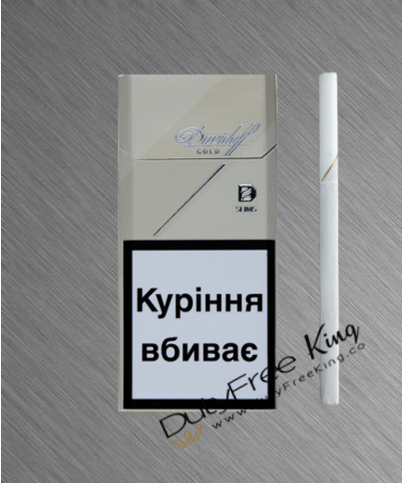 Buy Davidoff Slim Cigarettes at Lowest Price from DutyFreeKing
