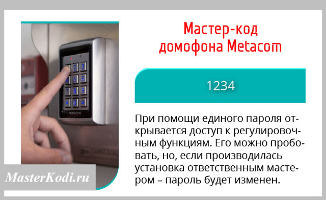 """Cách mở liên lạc """"Metak"""": Các loại mô hình và sắc thái của các cơ chế của các hệ thống tắt máy"""