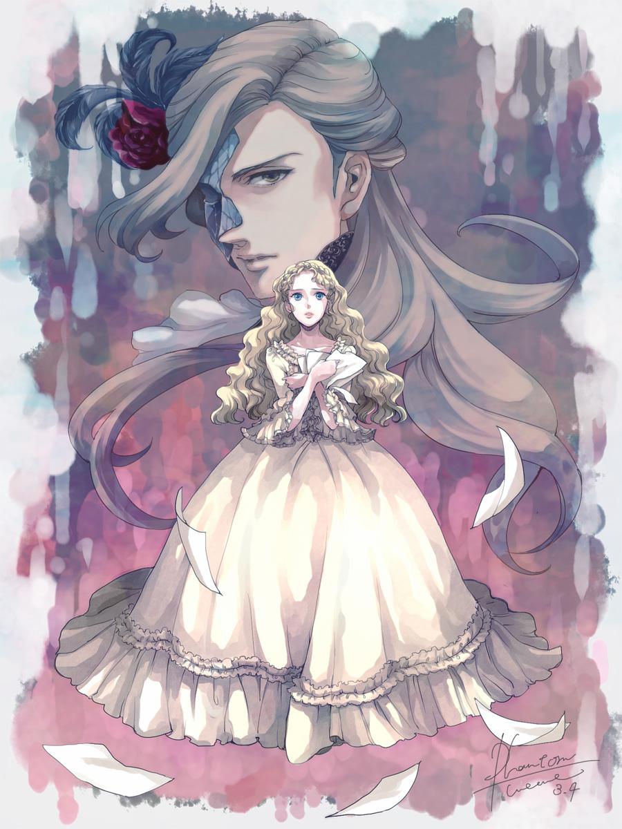 Persona No Kaijin Opera Za