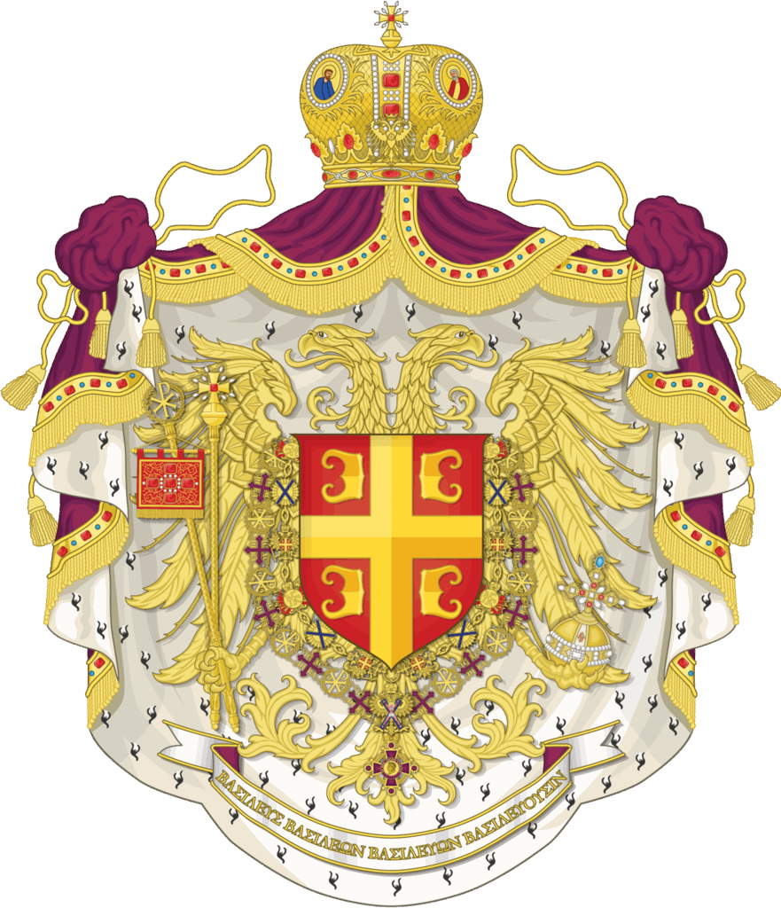 Coat Of Arms 5th Century