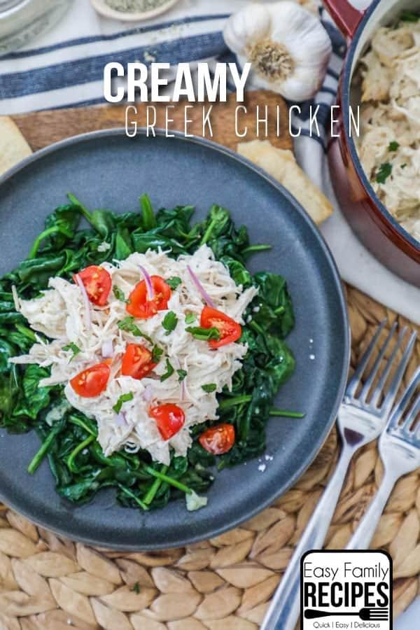 Favorite Greek Chicken Recipe