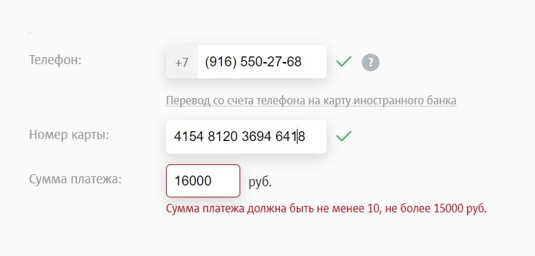 Limity MTS při překládání karty