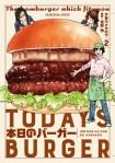 【無料立ち読み】本日のバーガー【期間限定無料版】