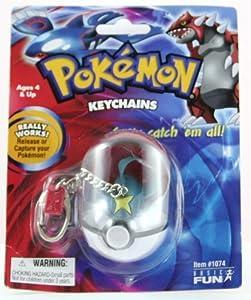 Pokemon Gotta Catch ' em all Keychain--Sharpedo: Amazon.co ...