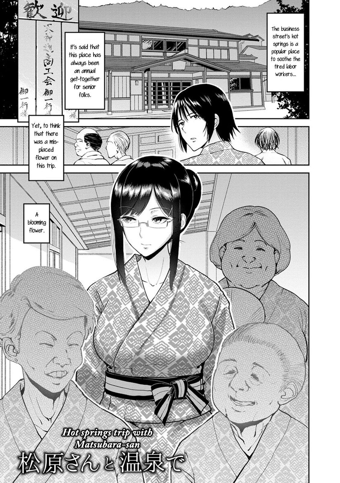 Matsubara-san to Onsen de